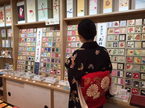 京都のいいとこめぐり 寺町通り