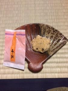 笹屋守栄 うぶ餅.JPG