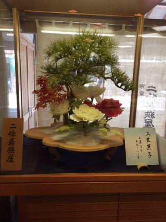 京都・二条小川 二條若狭屋 工芸菓子に驚き!