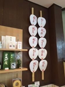 豆腐カフェ 舞妓さん.JPG
