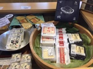 豆腐とゆば