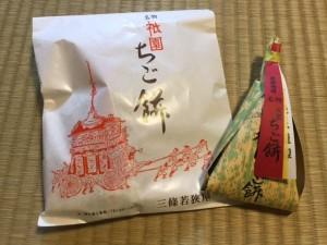 祇園ちご餅.JPG