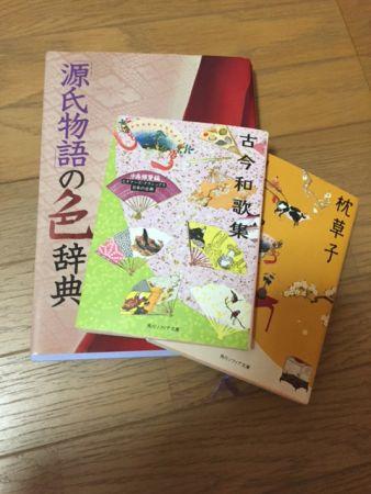 日本の季節感と茶道 時にあひたるもの
